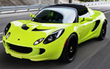Lotus Elise Convertible - Green